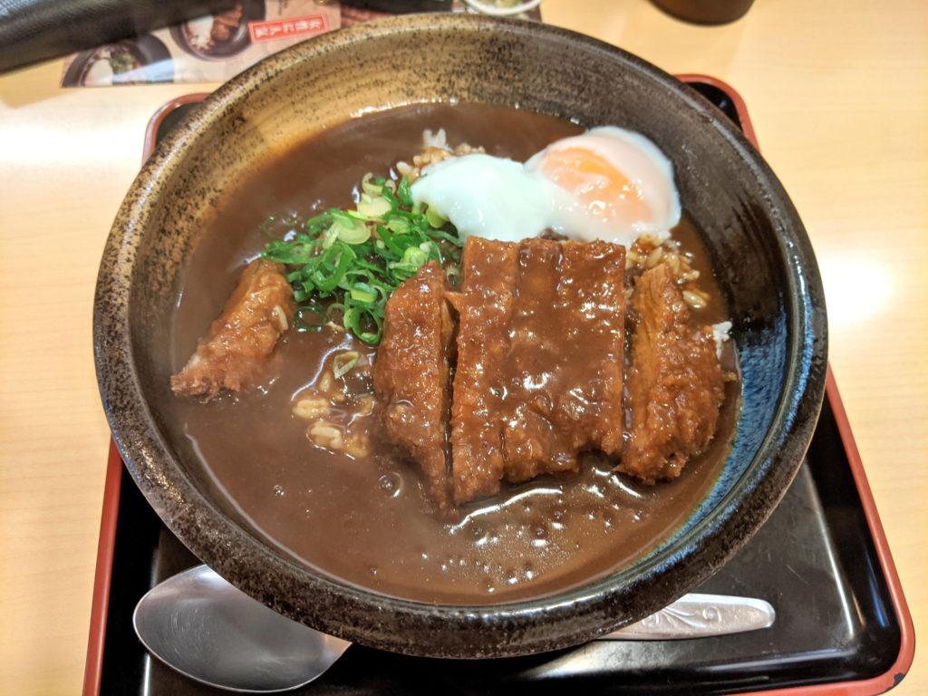 温玉カツカレー丼