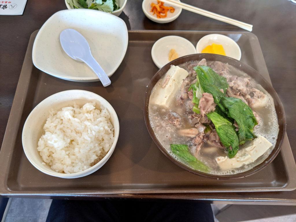 肉汁 700円