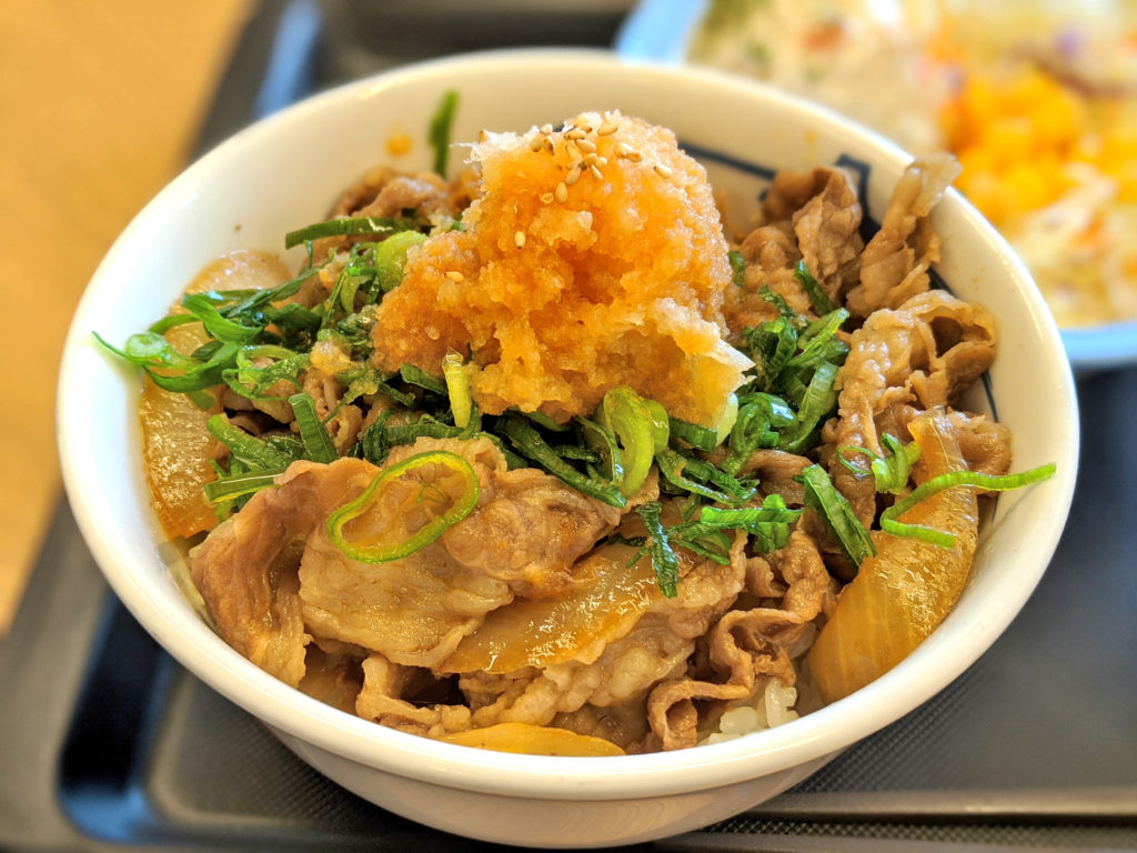 おろしポン酢牛めし丼