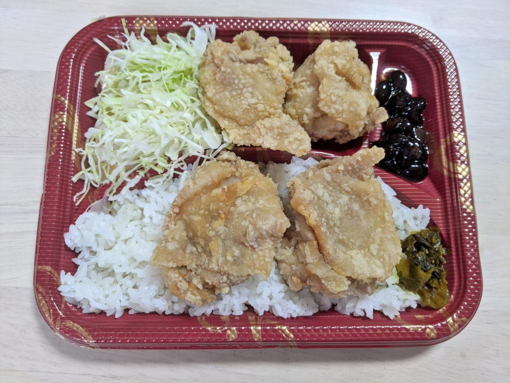 唐揚げ弁当(4個入り)