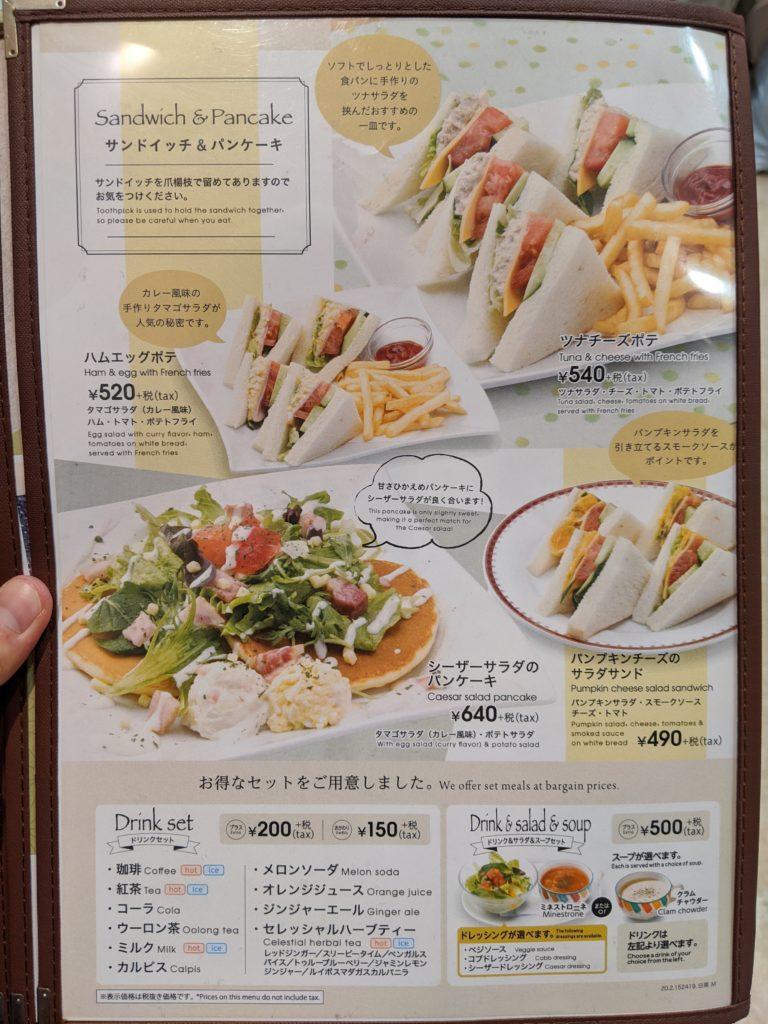 サンドイッチ&パンケーキメニュー