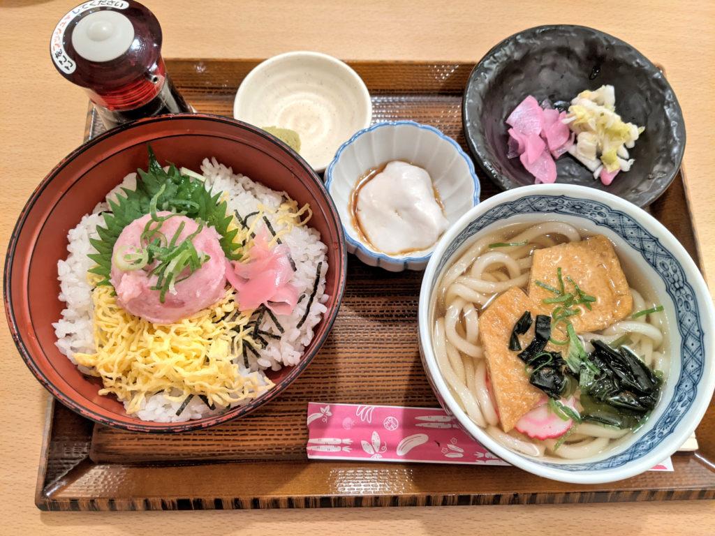 ネギトロ丼&麺セット