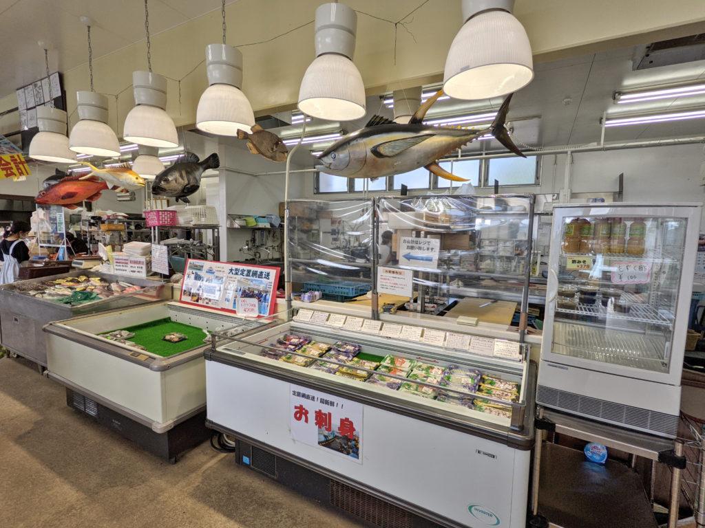 都屋漁港直売店