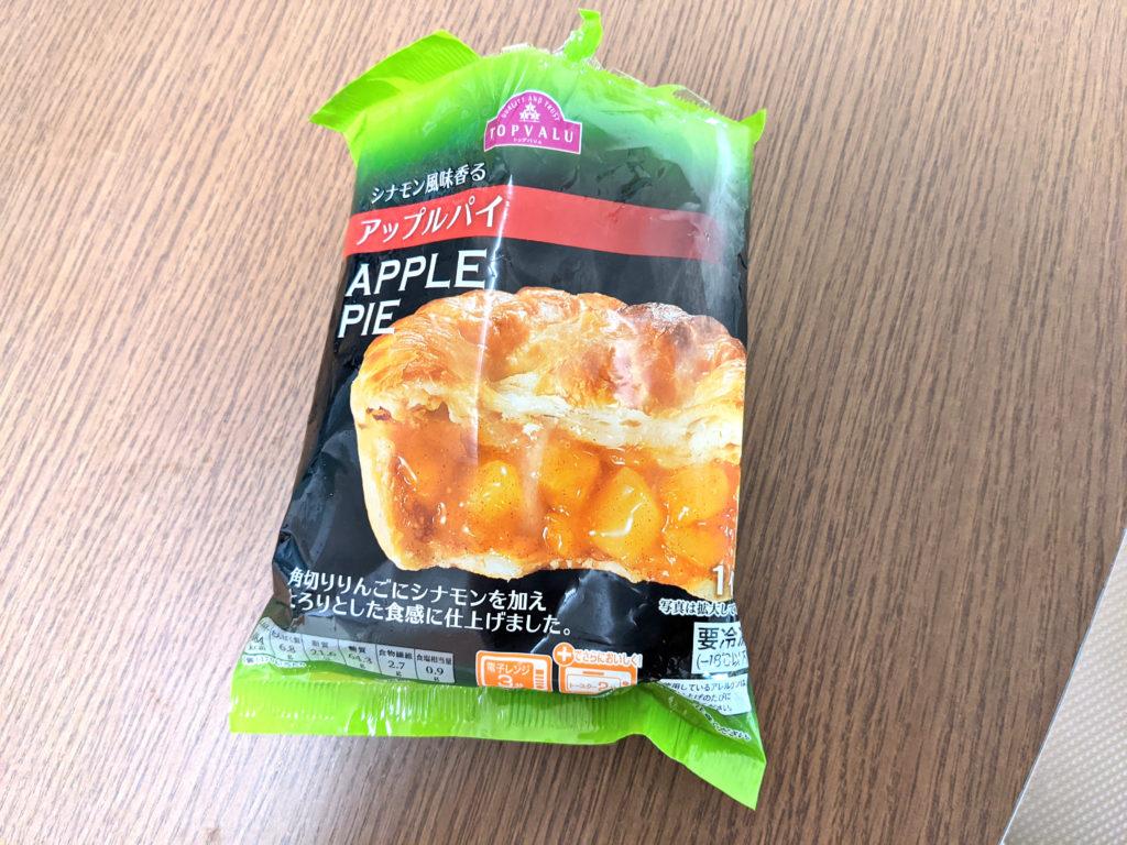 アップルパイパッケージ