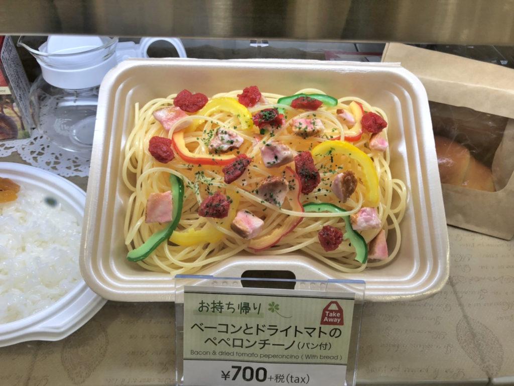 店頭食品サンプル(ペペロンチーノ)