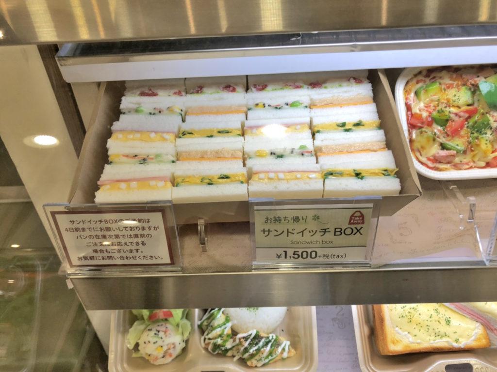 店頭食品サンプル(サンドイッチBOX)