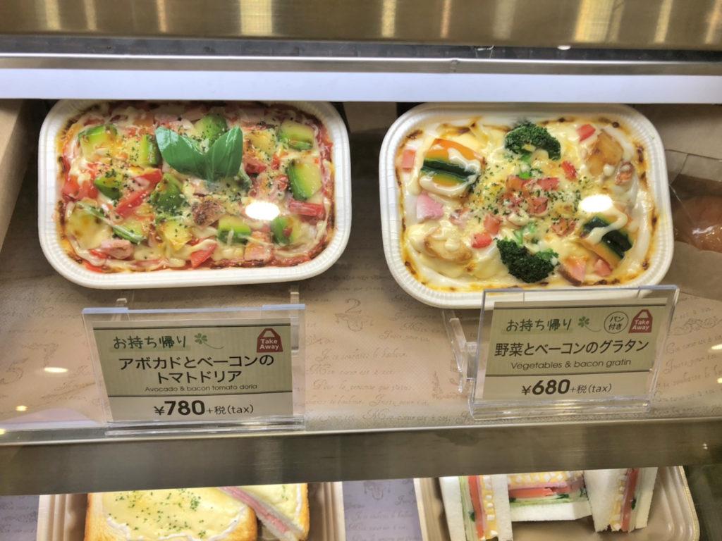 店頭食品サンプル(グラタン・ドリア)