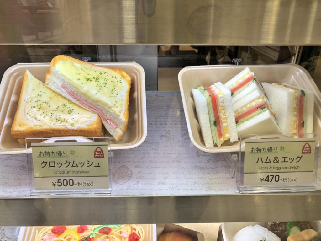店頭食品サンプル(クロックムッシュ・ハムエッグ)