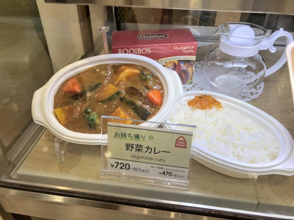 店頭食品サンプル(カレー)