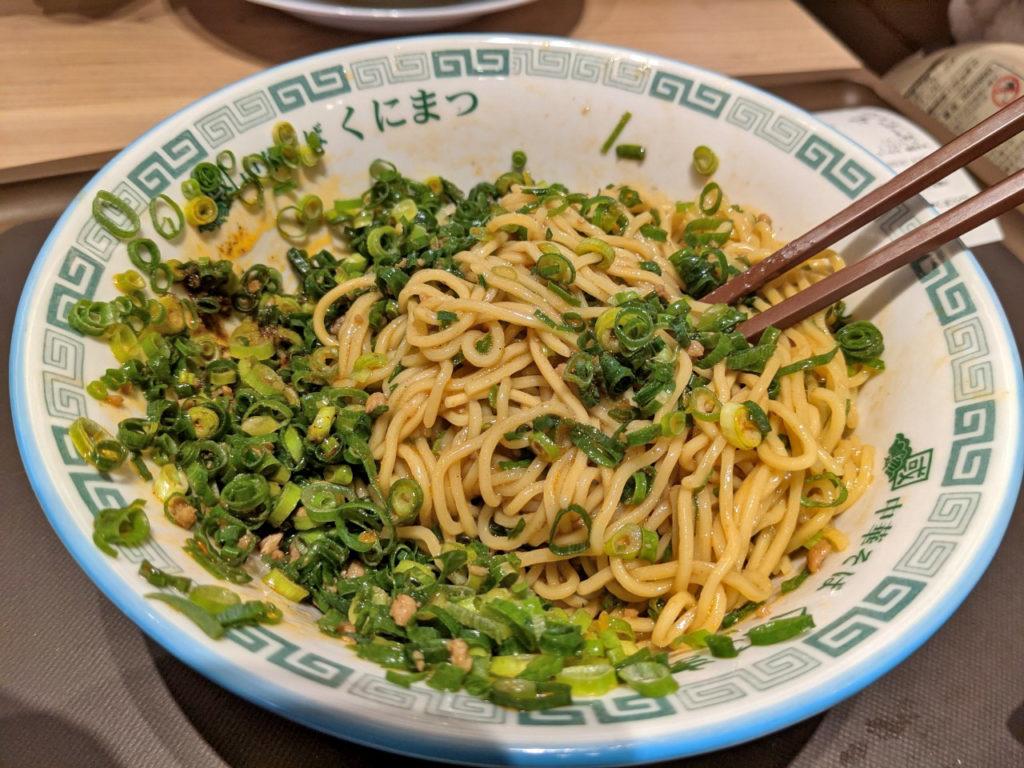 タレと混ぜた汁なし担々麺