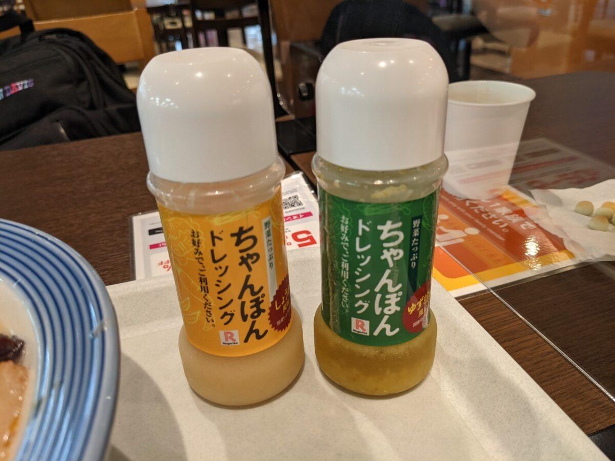 ちゃんぽんドレッシング